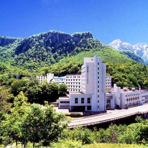 소운카쿠 그랜드 호텔