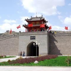 Hongjunhui Ninghuishi Site User Photo