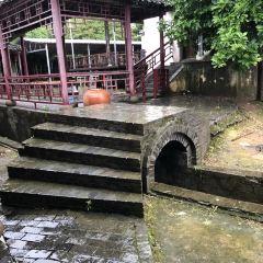 우추 농경 문화원 여행 사진