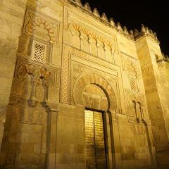 Mezquita-Catedral User Photo