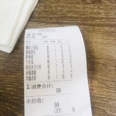 劉長興(逸仙橋店)用戶圖片
