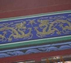 Dongcheng Chun Prince House User Photo