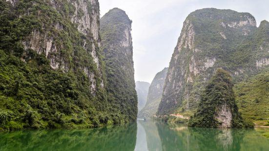 河池小三峽