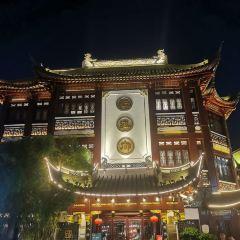 Lv Bo Lang (Yu Yuan Road dian) User Photo