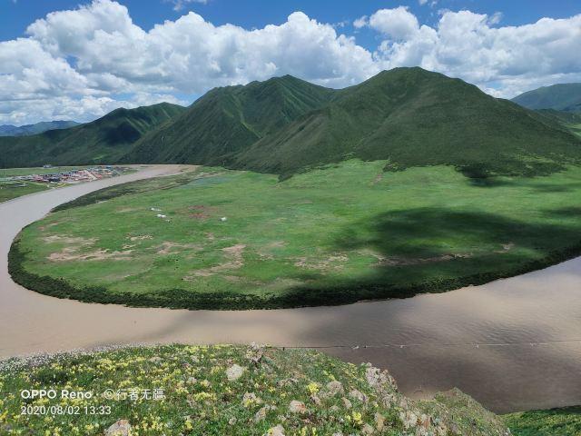 官倉峽景區