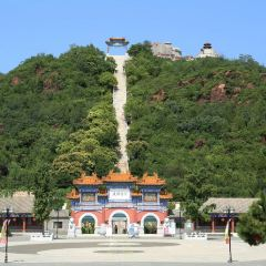 Yaji Mountain User Photo