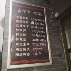 PanSunShi User Photo