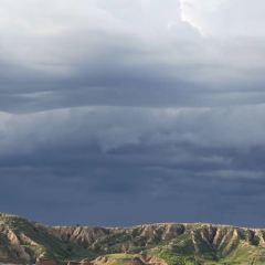 Longzhou Danxia Landform User Photo