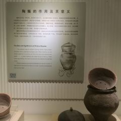 Banpo Museum User Photo