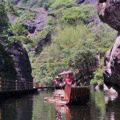 Nine Dragon Pond User Photo
