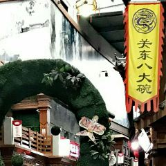 Guandong Ancient Lane User Photo