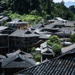 Basha Miao Nationality Village User Photo