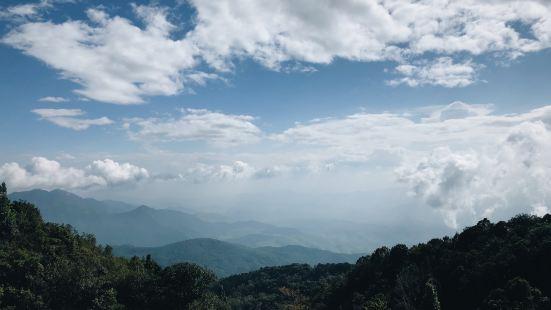 Yangmingshan Second Lookout