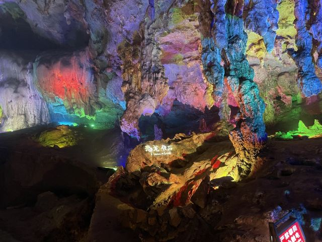 Lianzhou Underground River