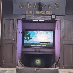 Tomb of Princess Yongtai User Photo