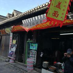 西津渡古街用戶圖片