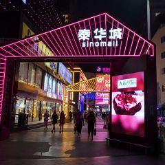 TaiHuaCheng ZhongXing ShangYeJie User Photo
