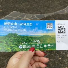 Leiqiong UNESCO Global Geopark User Photo