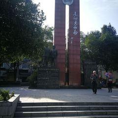 Hong'an Ancient Town User Photo