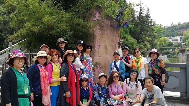 街津山國家森林公園