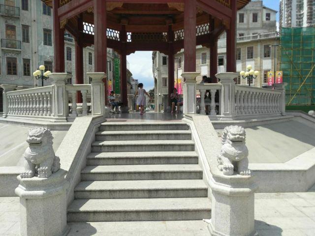 Shantou Small Park