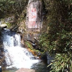 카이화 현 여행 사진