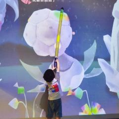 Xiamen Science and Technology Museum User Photo