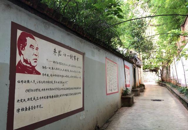 주더 고택 기념관