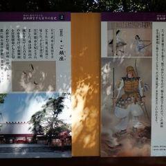 Atsuta Jingu User Photo