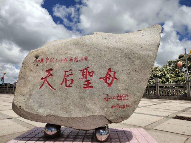 Mt. Fengshan Temple Tourist Area