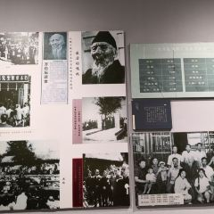제백석 기념관 여행 사진