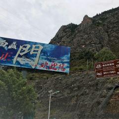 Gangtuo Bridge User Photo
