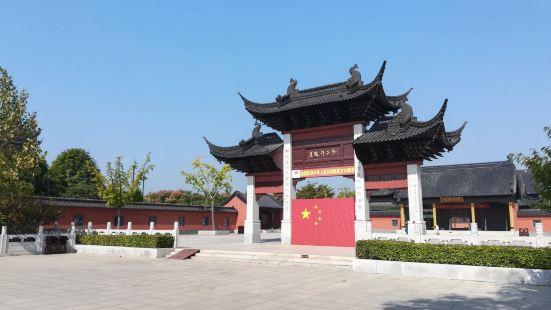 二郎神文化遺跡公園
