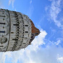 Battistero User Photo