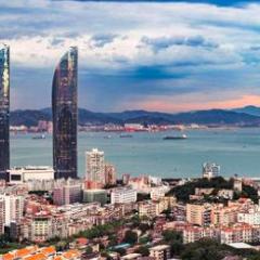 Clouds Above Xiamen Viewing Platform User Photo