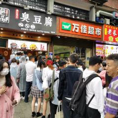 炊煙時代(五一華府店)用戶圖片