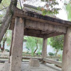 Mudu Ancient Town User Photo
