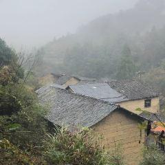 Yangjiatang Village User Photo