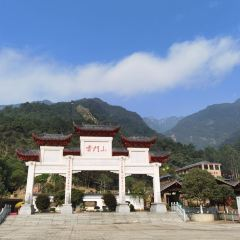 Yunmen Mountain Natural Scenic Area User Photo