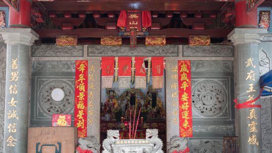 Yuanhaigong