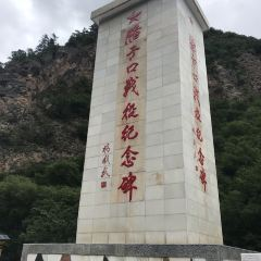 Lazikouxiang User Photo