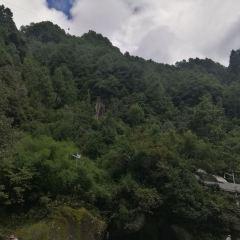 Cangshan Mountain User Photo