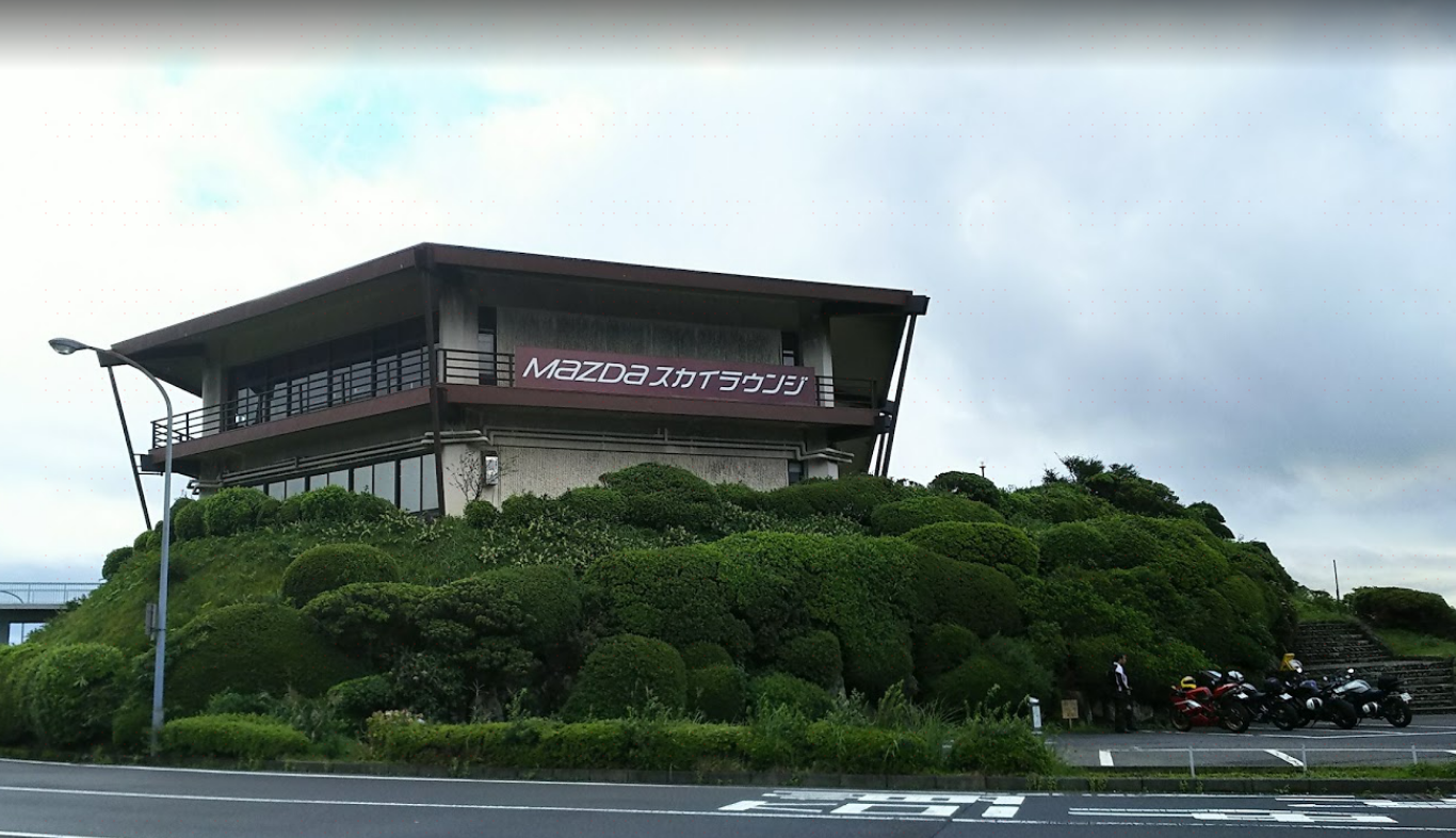 箱根ターンパイク大観山駐車場