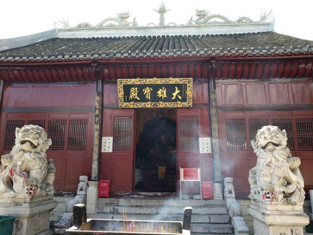 Yingxiang Temple