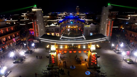 羌城之夜休閒美食廣場