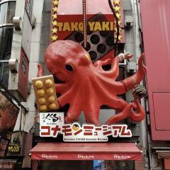 오사카 타코야끼 박물관 여행 사진