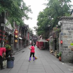 Xishudiyi Street User Photo