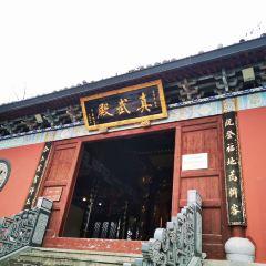 위황산 경구 여행 사진