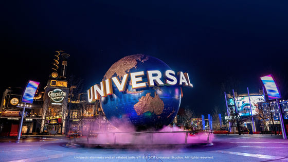 Universal Studios Beijing One-Day Dated Admission Ticket