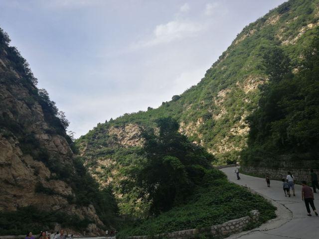 Yawu Mountain National Park